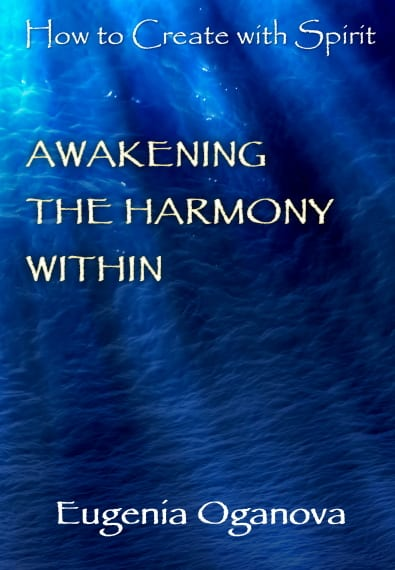 cover-how-to-create-with-spirit-awakening